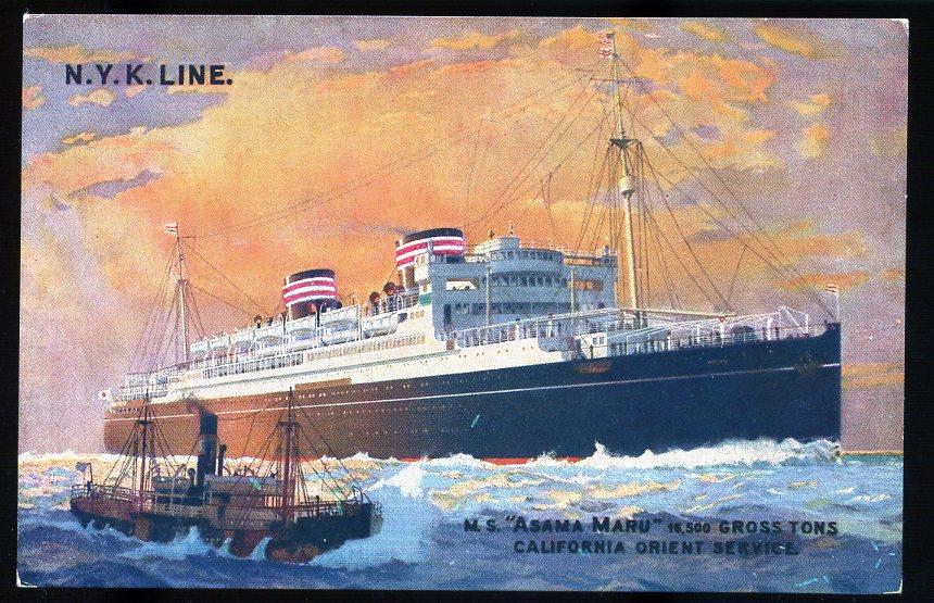 SAILING TO JAPAN DURING THE JAZZ AGE CRUISING THE PAST - Jazz cruise ships