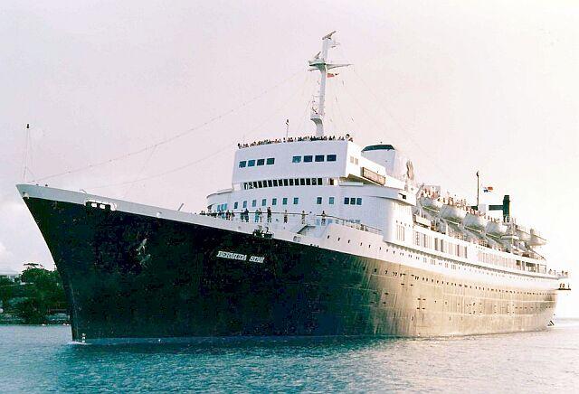 uniex-Bermuda-Star